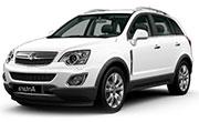 Opel Antara смотреть папку Chevrolet Captiva